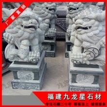 惠安现货石狮子 莆田青石雕狮子 79cm高现货石雕狮子带底座