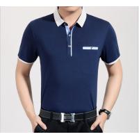 爆款短袖T恤男装 时尚百搭纯棉光板男士T恤纯色男式打底衫
