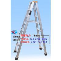 铝合金梯子、人字梯//dz牌升降梯、关节梯厂价直销