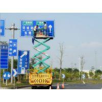 茂名公路指示牌加工,电白交通路名牌制作,高州公路交通信号灯安装,信宜厂家路锥批发