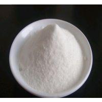 丰味三氯蔗糖 食品级甜味剂三氯蔗糖生产厂家