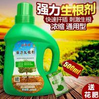 强力生根剂与生根粉的区别