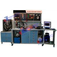 供应君晟JS-JDT型热销机电液气综合实验台