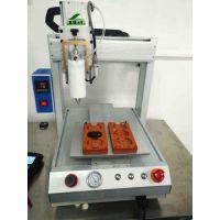 热熔胶点胶机-三轴热熔胶点胶机/四轴热熔胶点胶机