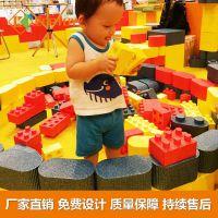 EPP双孔圆砖积木 儿童环保益智 EPP泡沫玩具厂家 泡沫积木价格 艾可
