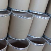 310x750mm铁箍纸桶/缩口型/可回收铁箍纸桶批发价格