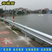 波纹钢板道路护栏定制 清远高速中央波形隔离护栏厂家现货