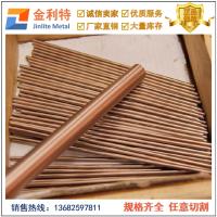 高硬导电C52100磷铜棒 东莞磷铜棒
