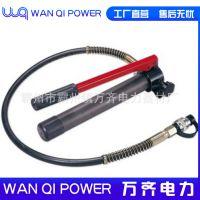 HP-700超高压手动泵 手动液压 铝钛合金轻型泵2500bar 厂家定制