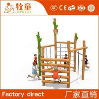 牧童木质防腐大型游乐设施 幼儿园户外攀爬玩具 儿童乐园实木攀爬架定制