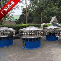 广东地区低价促销不锈钢筛分机 金属颗粒振动筛 价格实惠
