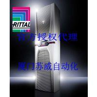威图SK3188940机柜空调制冷量4KW厂家优惠