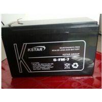6-FM-7蓄电池 科士达 12V7AH免维护铅酸蓄电池 报价尺寸