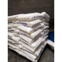 现货注塑级PP/台湾台化/K1823标准级通用级食品包装聚丙烯塑料