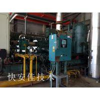 约克工业冷冻机组TDSH233S