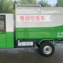 清运电动垃圾车垃圾收集车挑选好用 经济实用的电动三轮垃圾车