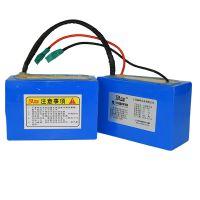 百韧18650锂电池定制电动车小电摩托车电瓶车应急电源新款电瓶24v20AH