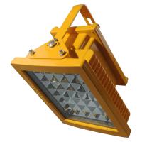 RLB97LED加油站防爆灯 加油站使用什么LED防爆灯 品牌电源