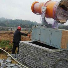 提供 诺瑞捷NRJ-30火电厂高压喷雾降尘机