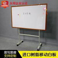 珠海墙贴家用挂式白板Y留言写字板黑板X绿板软白板