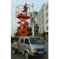 航天定做货车上的升降机 固定式升降台 8米剪叉式作业平台 济阳厂家维修