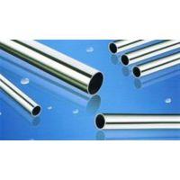 淄博同信不锈钢有限公司(在线咨询)|莱阳不锈钢|不锈钢批发
