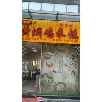 黄焖鸡米饭连锁加盟