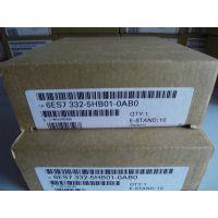 供应西门子6ES7332-5HB01-0AB0模拟输出 SM 332