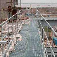 平台钢格板厂批发/泰州q235平台钢格板厂批发/钢格栅板规格