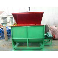 湖北化工厂用卧式搅拌机 500公斤卧式饲料搅拌机 洗衣粉混合机