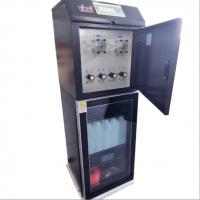 LB-8000K水质自动采样器AB桶 混合采样型青岛路博