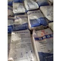 东营聚合物水泥砂浆 东营聚合物砂浆价格
