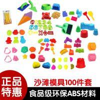 傲宝 太空沙模具 diy沙滩玩具 玩沙工具 组合模具套装 太空沙设备批发加盟