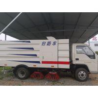 厂家直销华通牌东风天锦扫路车 多功能洗扫车 吸尘车