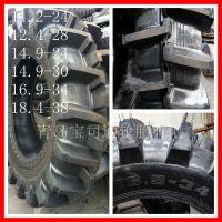 BST水田高花R2人字轮胎8.3-20 12.4-28 16.9-34 18.4-38