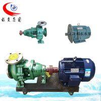IH80-50-200卧式化工泵耐酸碱化工防腐泵不锈钢循环水泵化工流程泵新祁东水泵