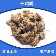 江苏南通的发达牌干鸡粪零售什么价格?通州晾晒鸡粪可以直接施用吗?
