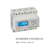 LSTS9003型7位宽温型LCD显示三相导轨预付费多功能电力仪表