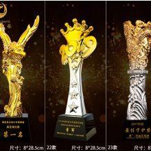 上海文体活动奖杯,竞技比赛奖杯,水琉璃奖杯定制,琉璃创意奖杯定制