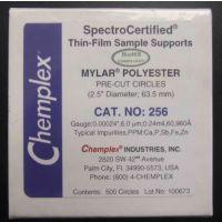 光谱仪透明薄膜、实验室检测样品--256#(chemplex)