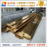 供应高塑性黄铜排易加工易焊接H59国标黄铜排浙江铜排料现货