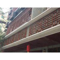 古街改造装饰铝合金门窗铝窗花定制供货厂家