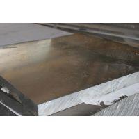 供应5052合金铝板 铝管 铝棒 5052合金铝板耐蚀性好