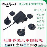 5V2A树莓派3代电源 5V2A树莓派USB电源适配器