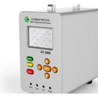 zz多功能复合气体分析仪GT-2000