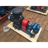 武夷山手摇油泵深圳变压器油泵深圳产品的详细说明