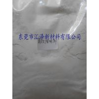 厂家直销塑料除味剂 EVA净味剂 造粒除味剂