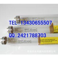 SANKYO DENKI 三共 GL40 G40T10 空气净化灯管  厨具设备灯管