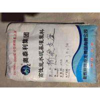 郑州高强桥梁支座灌浆料厂家奥泰利