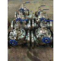 多功能水泵控制阀_JD745X-16P不锈钢多功能水泵控制阀